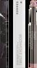 Korres Volcanic Minerals Twist Eyeshadow 24hr Wear - 68 Golden Pink
