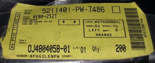 HFBR-2521 - Fiber Optic Link / Receiver (Hewlett Packard / HP)
