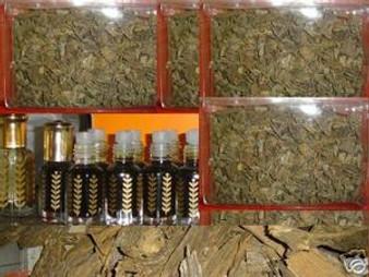 Attar, Aloeswood/Oud Vietnamese dark AGARWOOD OIL (100ml) batch 11102020