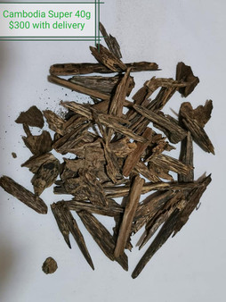 Agarwood/Aloeswood/Oud/Gahru chips, Cambodia Super grade 40 grams