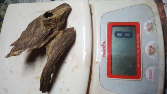 Agarwood/Aloeswood Oud chips, Brunei 8 grams..