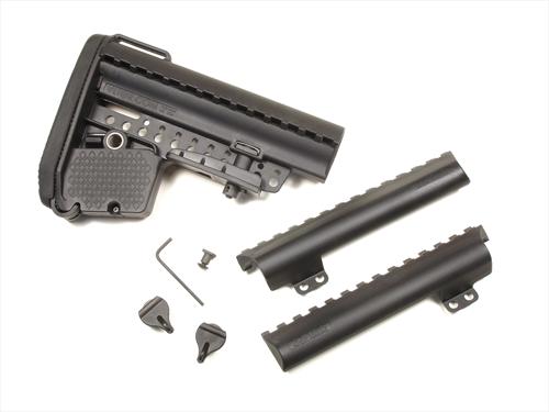 Vltor Carbine EMOD - (Milspec) BLACK (Stock Only)