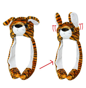 Action Big Eye Critter Cap Tiger Squeeze Me Watch Me Move Animal Hat