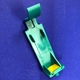 Priming Clip for HP 15, 40, 45, C8842A, 45si, CG339A, 51645A