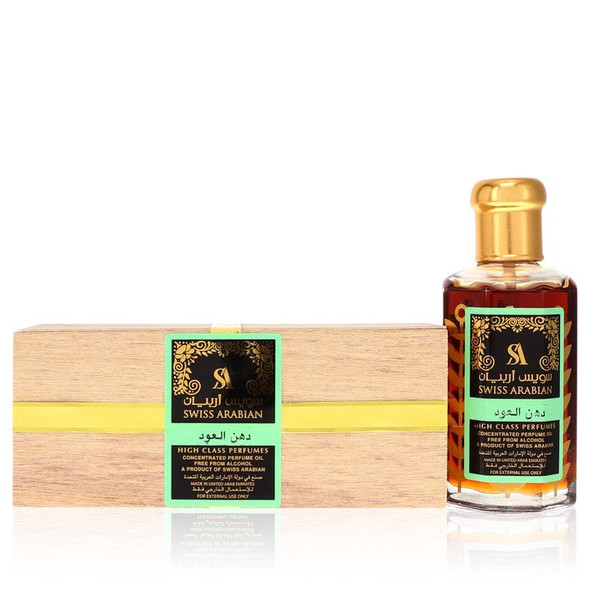 Swiss Arabian Sandalia by Swiss Arabian Ultra Concentrated Perfume Oil Free From Alcohol (Unisex Green) 3.21 oz for Women