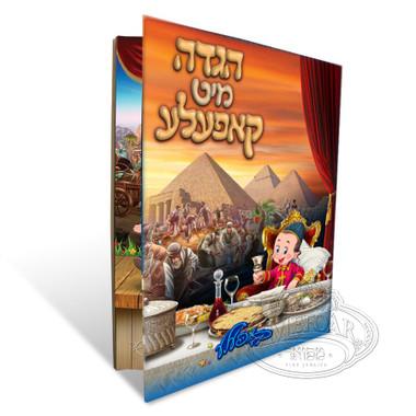Hagadah Shel Pesach With Kopele,  In Yiddish