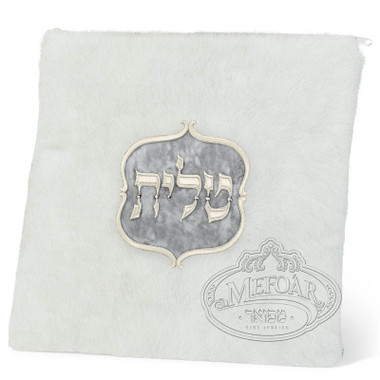 Perfect Combinations, Classic Style Tallis / Tefillin Bag, White, FR