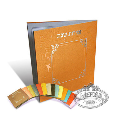 Zemiros Shabbos Square - Metallic Orange