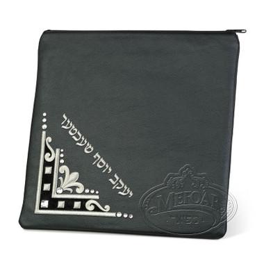 Resplendent Eminence, Modern Style Tallis / Tefillin Bag, Black, LR