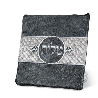 Incomparable Form, Elegant Style Tallis / Tefillin Bag, Grey Exotic/Grey, EX