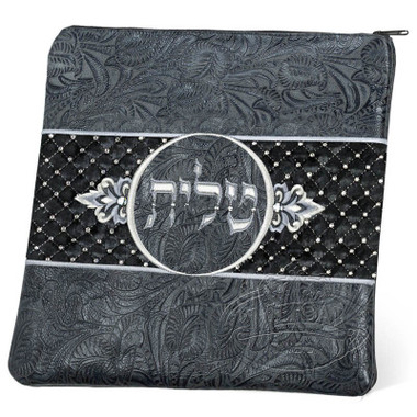 Incomparable Form, Elegant Style Tallis / Tefillin Bag, Grey Exotic/Black, EX