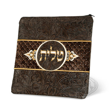 Incomparable Form, Elegant Style Tallis / Tefillin Bag, Brown Exotic/Brown, EX