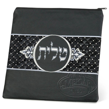 Incomparable Form, Elegant Style Tallis / Tefillin Bag, Black/Black, LR