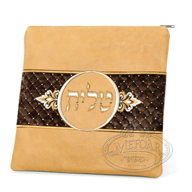Incomparable Form, Elegant Style Tallis / Tefillin Bag, Camel, LR