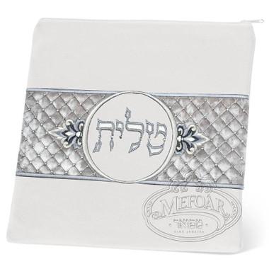 Incomparable Form, Elegant Style Tallis / Tefillin Bag, White, LR
