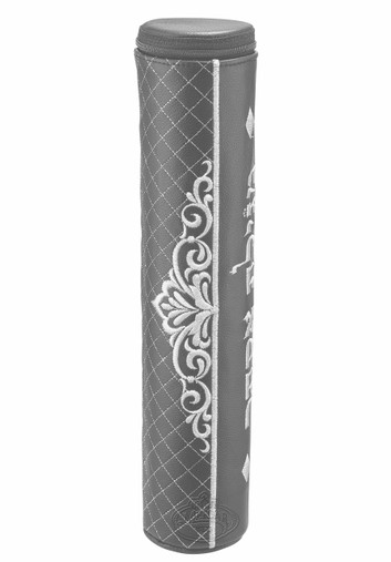 Megilla Case: Leather tube, solid gray,side embroidery 335
