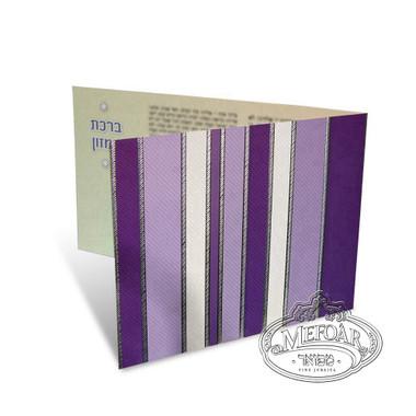 Birchas Hamazon 2 Fold 2 Tone Purple and Ivory Sripes