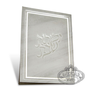 Zemiros Shabbos, Grey Classic Design