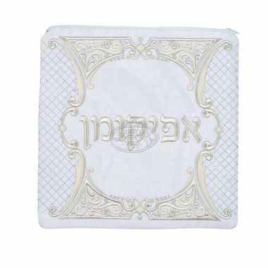 Pesach Set - Style #1319, ClassDeco Collection