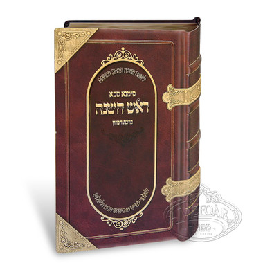 Rosh Hashanah Simanim Card and Birkat Hamazon