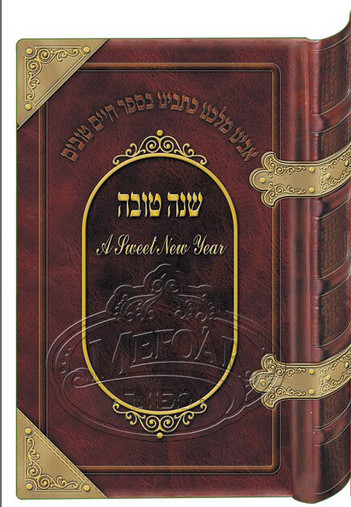 Simanim Card Looks Like a Book English With Hebrew