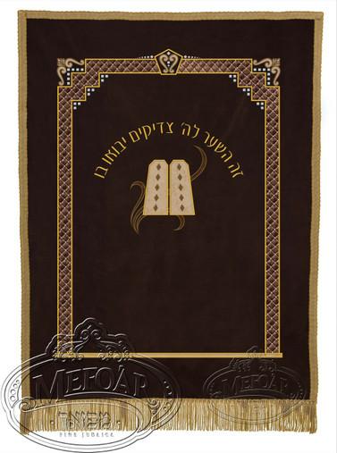 Velvet Torah Paroches - Style 17