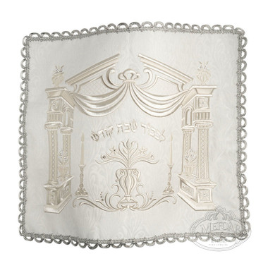 """Challah Cover Brocade #176 """"Legacy Collection"""" Silver Emb."""