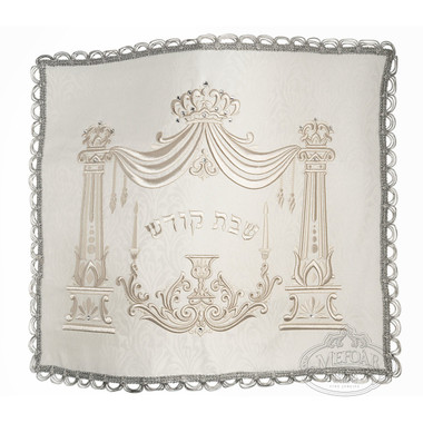 """Challah Cover Brocade #178 """"Crown Collection"""" Bar Mitzvah size Silver  Emb 20"""" x 17"""""""