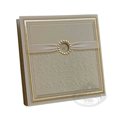 "Zemiros Shabbos Square Cream-Gold, Ribbon 5""x5"""