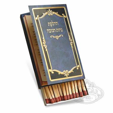 Blue and Gold Chanukah Match Box