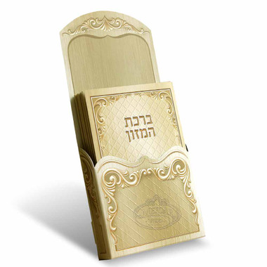 Birchas Hamozim Set of 5 Magnet Holder Gold/ Beige