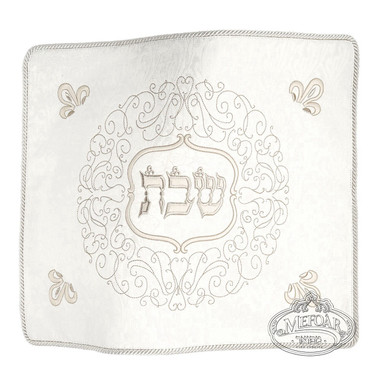 """Challah Cover Brocade #230 """"Versailles Collection"""" White emb."""