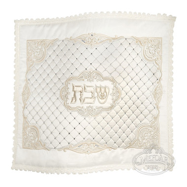 Crystal Quilted Shabbos Challah Cover