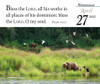 Daily desk calendar 2022 - tear off page with KJV Bible Verse and nature scene - Verse for the day
