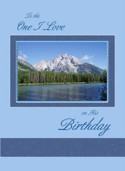"""To the One I love on His Birthday - 5"""" x 7"""" KJV Greeting Card"""