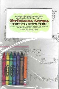 Sticker Puzzles - Christmas Scenes Level 1 (matching numbers)