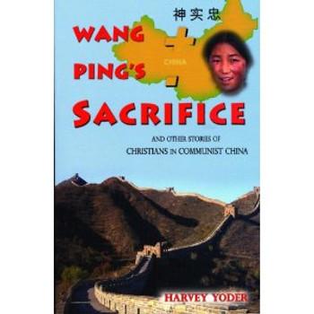Wang Ping's Sacrifice - Book