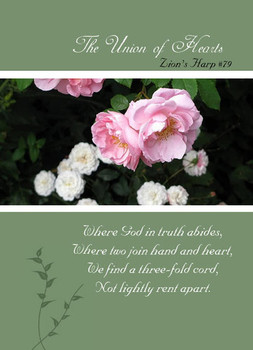 "The Union Of Hearts Wedding Card - 5"" x 7"" KJV Greeting Card"