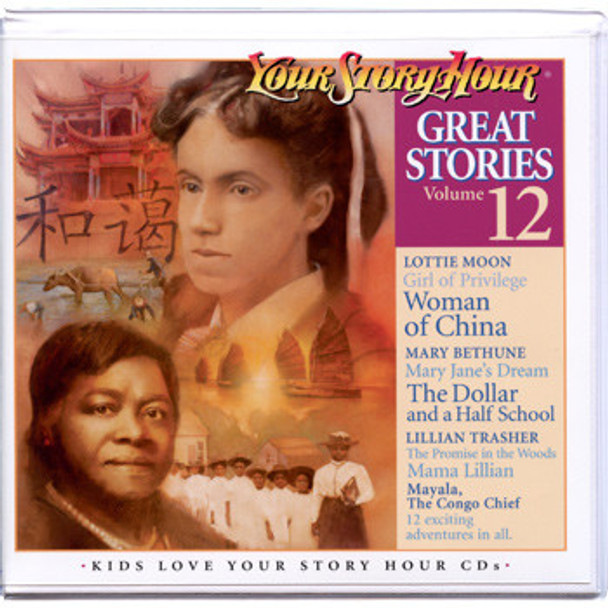 Great Stories Vol 12 Audio CDs by Your Story Hour