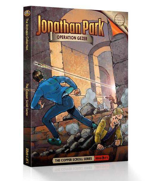 Jonathan Park Series 8 - The Copper Scroll #4: Operation Gezer - Audio Drama CD