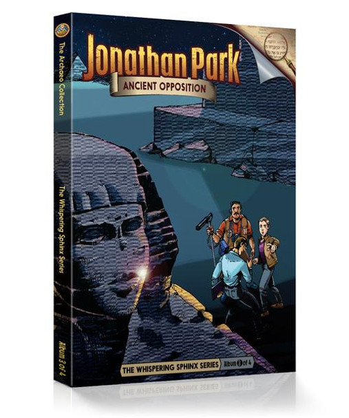 Jonathan Park Series 9 - The Whispering Sphinx #3: Ancient Opposition - Audio Drama CD