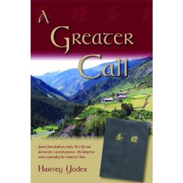A Greater Call - Book