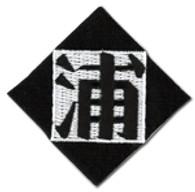 Bleach: Urahara Symbol Patch