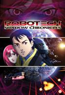 Robotech the Shadow Chronicles: Scott Bernard and Ariel Wall Scroll
