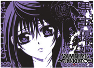 Vampire Knight: Yuki Close Up Anime Wall Scroll