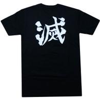 Demon Slayer Tanjiro Kamado Destroy Kanji Front & Back Print Men's T-Shirt