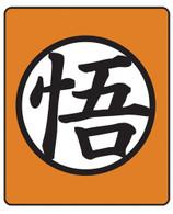 Dragon Ball Z: Goku Symbol Throw Blanket