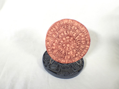 Phaistos Disc, Minoan, Crete, Ancient Mystery Replica, Jungle Stand, Free Book, Signed, Numbered, Limited Edition