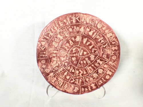 Phaistos Disc, Minoan, Crete, Ancient Mystery Replica, Free Book, Signed, Numbered, Limited Edition