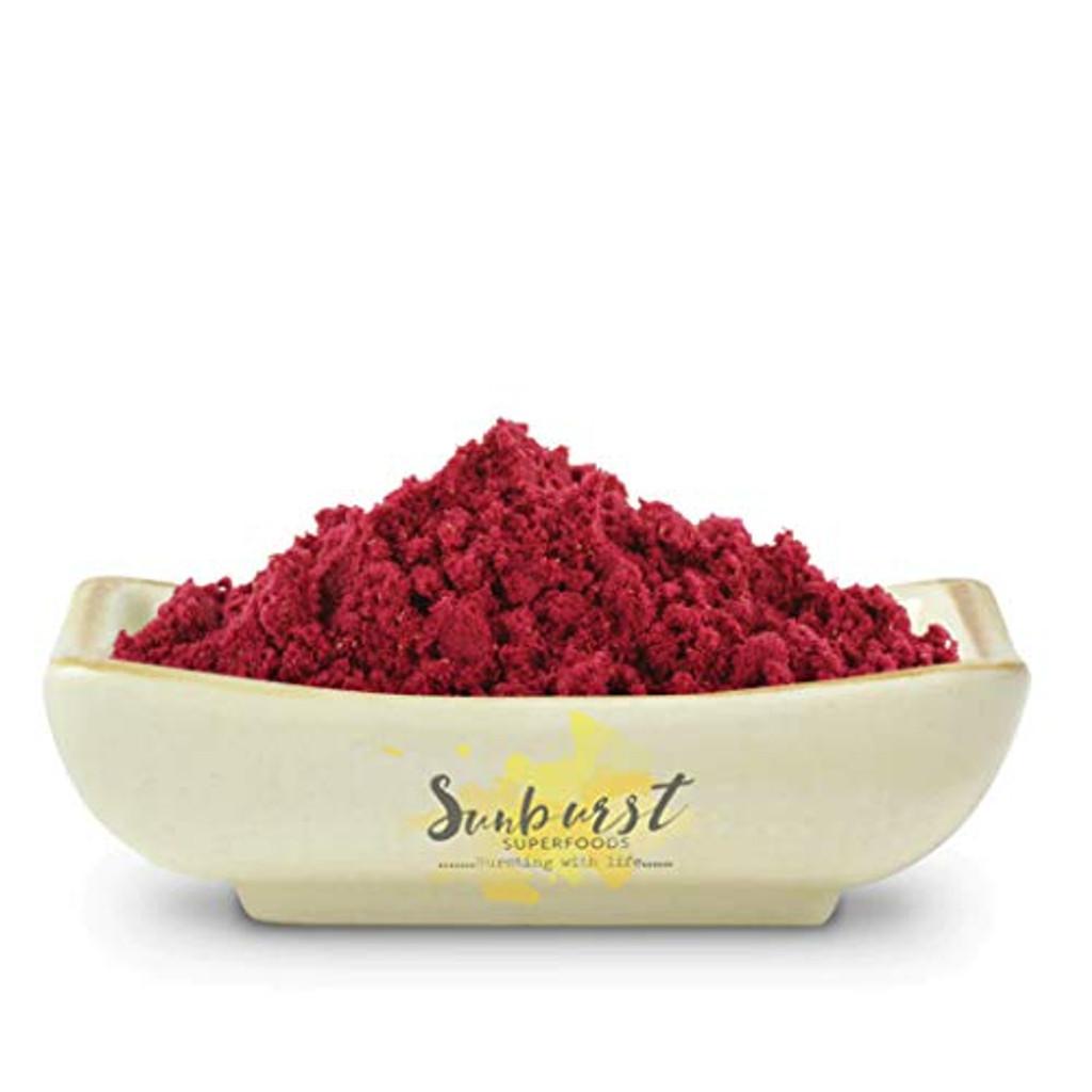 Red Raspberry Powder (Freeze-Dried)